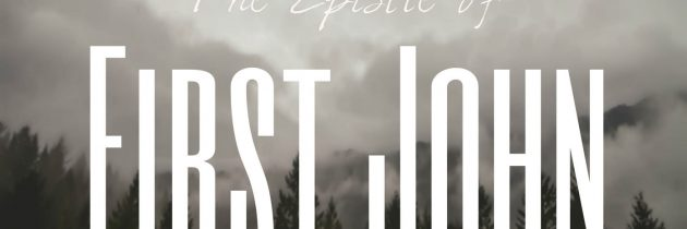 धडा २. १ योहान १:२-३                   जिवंत सहभागिता                                      – स्टीफन विल्यम्स