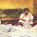 एक प्रसिध्द आणि विसरलेली प्रीती